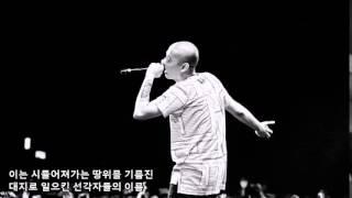 Download Lagu 이그니토 - Lost Chronicle (feat E SENS) Mp3