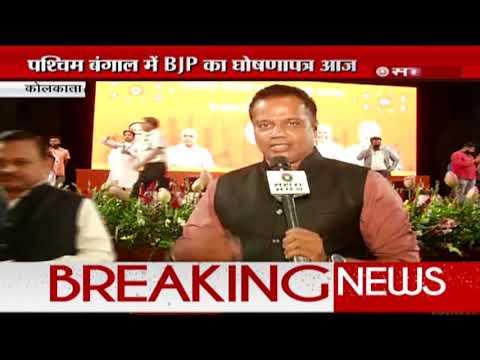 सहारा समय एडिटर भूपेश कोहली के साथ बीजेपी नेता का बड़ा दावा