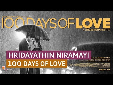 hridayathin-dhalamayi-100-days-of-love-official-songs