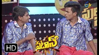 Patas | Bindas Brother's Performance  | 12th June  2018 | ETV Plus