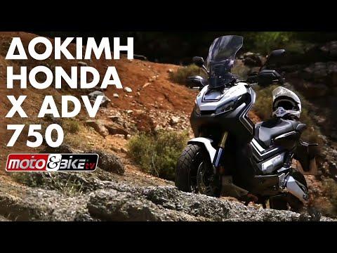 Honda X ADV MY18