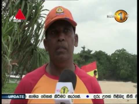 News 1st Sinhala Prime Time, Monday,  December 2016, 7PM 23 12 2016
