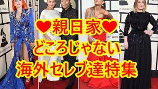 親日家どころじゃない!日本大好き❤❤❤海外セレブ達 エアロスミス、ボンジョビ、スティーブジョブズなど。Japanese Food Lover Celebs