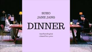 Suho ft. Jane Jang - Dinner (lirik) [Han/Rom/Eng/Ind]   UNeedThis Lyrics