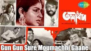 Gun Gun Sure Moumachhi Gaane | Ashirbad | Arundhati Holme Chowdhury,Sivaji Chatterjee