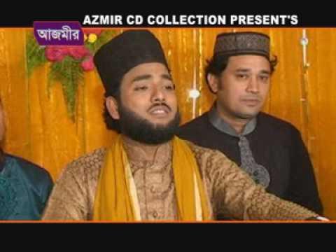 দিল মে মাদিনা   Zea Kawal   Kawali Song   Azmir Music   2017