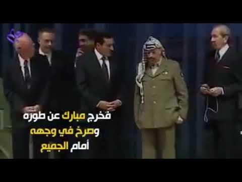 ماذا قال مبارك لعرفات أثناء توقيع إتفاقية أوسلو