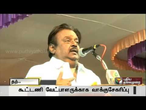 DMDK-leader-Vijayakanth-campaign-in-Cheyyur