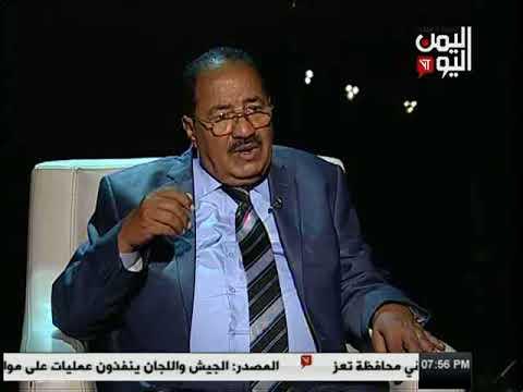 وجهة نظر مع الاستاذ عبده الجندي 22 11 2017