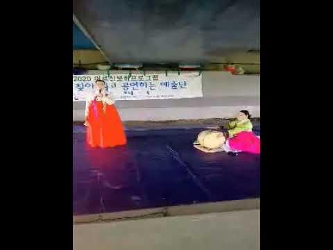 빛고을 전통문화예술단- 무관중 공연(대외10차)