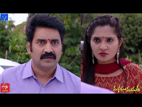Manasu Mamata Serial Promo - 3rd December 2020 - Manasu Mamata Telugu Serial - Mallemalatv