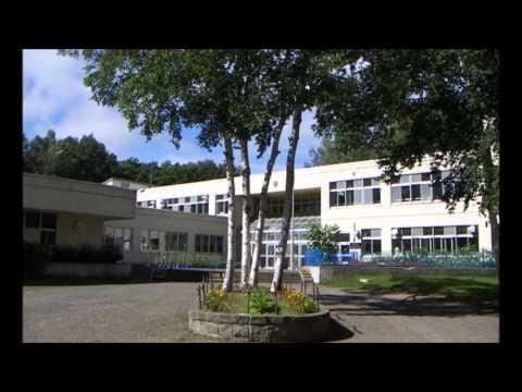 釧路市立阿寒湖小学校校歌