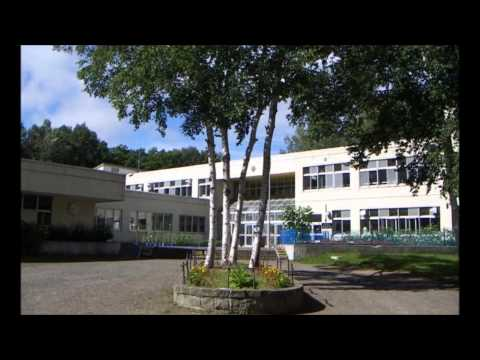 Akanko Elementary School