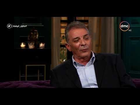 محمود حميدة: مررت بأزمة نفسية..والطبيب قال لم أعش طفولتي