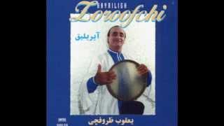 Yaghoub Zoroofchi - Shirin Deel (Azari)  |یعقوب ظروفچی - آذری