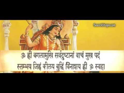 Video Maran Mantra For Enemy - Bagalamukhi Mantra Maran download in MP3, 3GP, MP4, WEBM, AVI, FLV January 2017