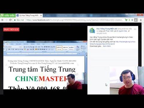 Học tiếng Trung qua Skype Bài 8 Lớp học tiếng Trung online miễn phí Dạy tiếng Trung miễn phí
