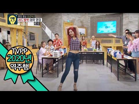 【TVPP】 Red Velvet - Solo Dance,레드벨벳 - 멤버들의 솔로 댄스@Oppa Thinking 2017 - Thời lượng: 5:15.