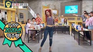 Video 【TVPP】 Red Velvet - Solo Dance,레드벨벳 - 멤버들의 솔로 댄스@Oppa Thinking 2017 MP3, 3GP, MP4, WEBM, AVI, FLV September 2018