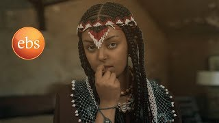 አርአያ ሠብ(የቢሊሌ ማህቡባ ዘጋቢ ፊልም) Who is Who Season 7 EP 7