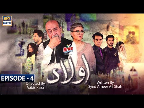Aulaad Episode 4 - Presented by Brite [Subtitle Eng] - 12th January 2021 - ARY Digital Drama