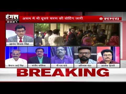 West Bengal/Assam-Election 2021 - पश्चिम बंगाल और असम में आज दूसरे चरण के लिए मतदान हो रहा है….