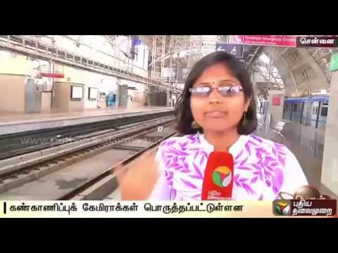 Details-about-Metro-Rail-Service-from-Chennai-Airport-to-Little-Mount-and-vice-versa