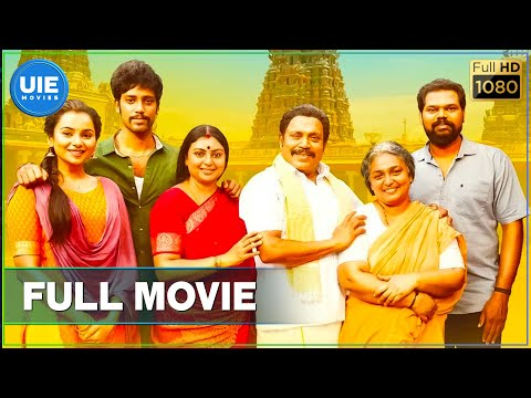 Maniyar Kudumbam Tamil Full Movie