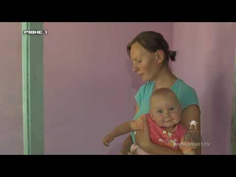 Яке житло виділяють сиротам на Рівненщині? [ВІДЕО]