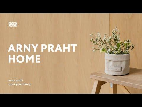 Декор для дома из новой коллекции ARNY PRAHT HOME видео