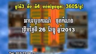 Khmer Others - Asia Euro University Promotion