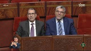جلسات البرلمان  من مجلس النواب 28/10/2019