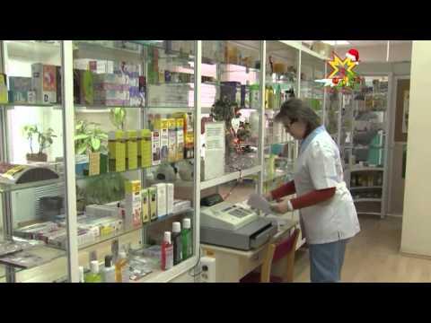 Как складывается ситуация с ценами на лекарства?