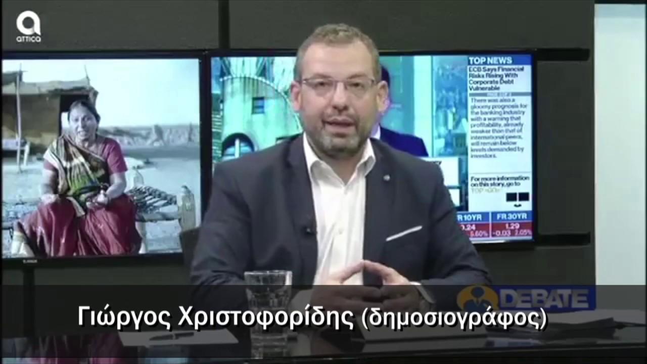 Υποψήφιος βουλευτής της ΝΔ για ψηφοφόρους …αιχμάλωτους πολέμου