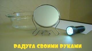 Диффузор своими руками для фото
