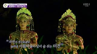 Download Video Opening Ceremony ASIAN GAMES 2018 (part 3), Courtesy of KBS and Surya Citra Media (SCM) MP3 3GP MP4