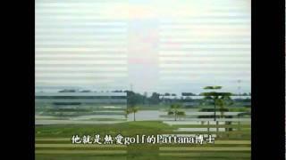 Pattana Golf&Sports Resort (Pattaya Thailand)