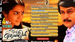 Video Ennu Ninte Moideen   Official Audio Jukebox   Prithviraj Sukumaran   Parvathi MP3, 3GP, MP4, WEBM, AVI, FLV April 2018