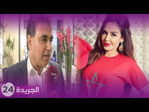 العرب اليوم - شاهد: خال الراحلة الدحماني يوضح حقيقة انتحارها