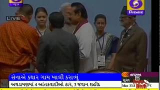 LATEST GUJARATI NEWS AT 6 30 PM ON DD GIRNAR-28-11-14