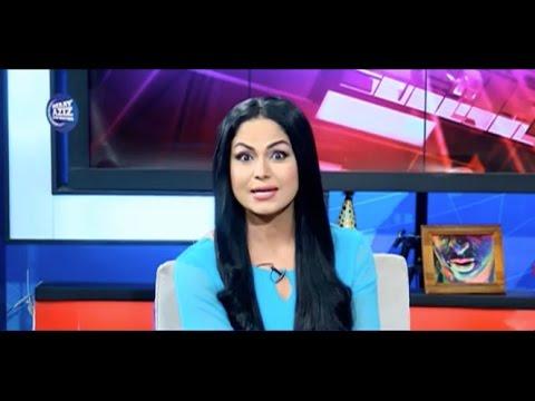 Fun Show | Meray Aziz Humwatno 20 November 2016 - Veena Malik | 24 News HD