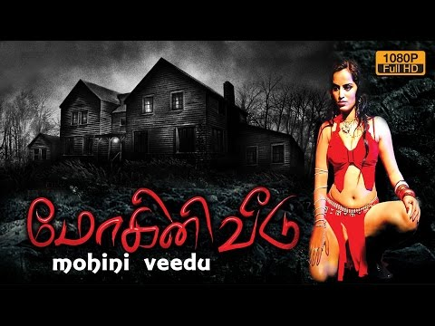 Mohini Veedu Tamil Horror Full Movie 2016 | Anil Dhawan,Paintal| Latest Movie New Release 2016