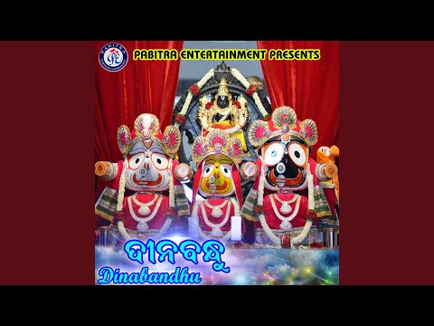 Video Bada Mayabi Jiba download in MP3, 3GP, MP4, WEBM, AVI, FLV January 2017
