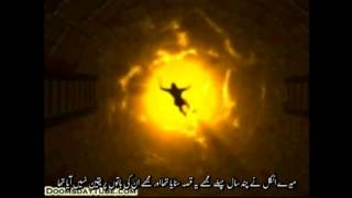 Hell Is Real Part 2 - Urdu Subtitle