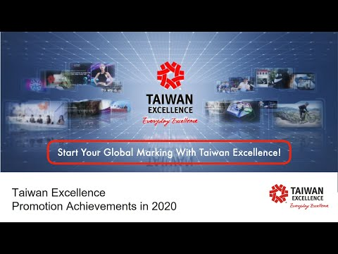 2020 Taiwan Industry Image Enhancement Project (IEP)
