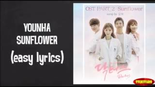 Artist   : YounhaSong     : SunflowerKorean drama Doctor OSTCredits for the song :  RIAKNO COPYRIGHT INFRINGEMENT INTENDED!