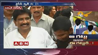 Time for political Leaders migrations in AP | TDP Vs YCP | updates | ABN Telugu