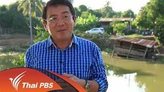 วาระประเทศไทย - ภัยแล้งแย่งลุ่มน้ำเจ้าพระยา