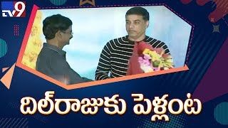 Tollywood producer Dil Raju to get married again?
