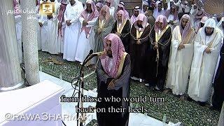 صلاة التراويح من الحرم المكي ليلة 2 رمضان 1435 للشيخ عبدالله الجهني وماهر المعيقلي كاملة مع الدعاء